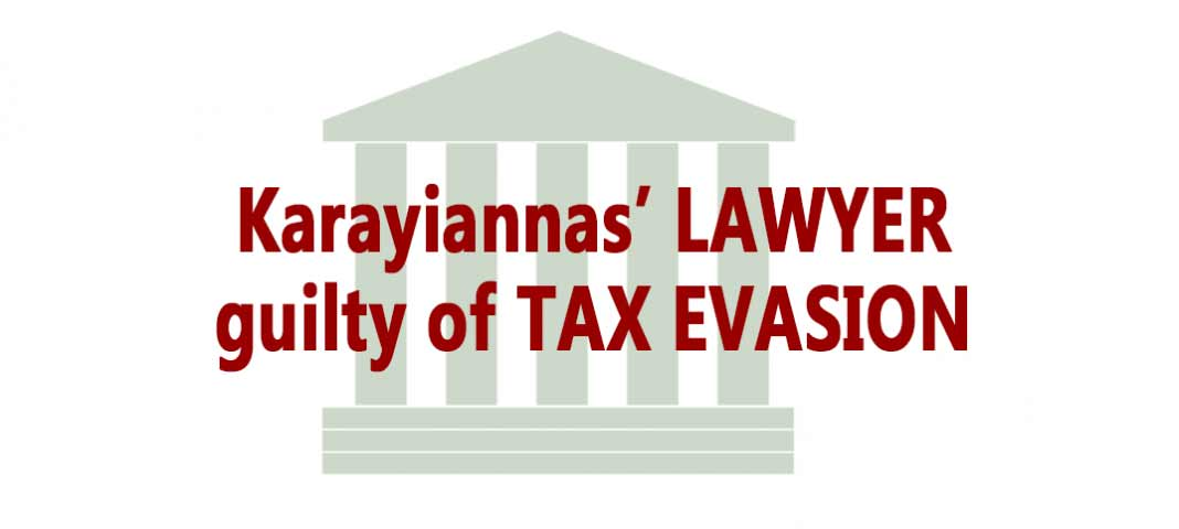 Klaedes / Κλαΐδη / Klydes: v. Υπουργείο Οικονομικών Φ.Π.Α Case 393/11