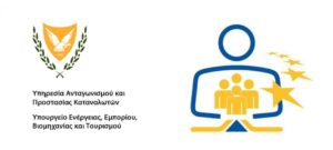 Cyprus CCPS Consumer protection service
