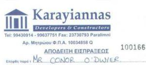karayiannas receipt