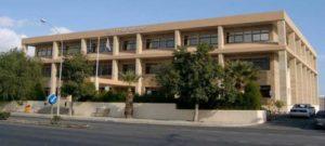 Larnaca District Court