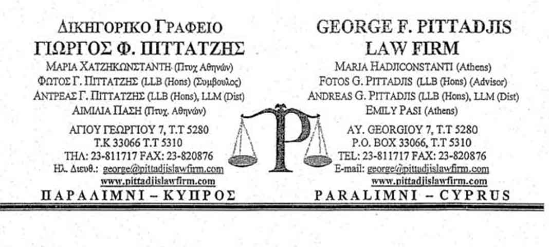 George Pittadjis Law Firm Paralimni Cyprus